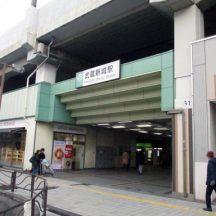 武蔵新城駅前