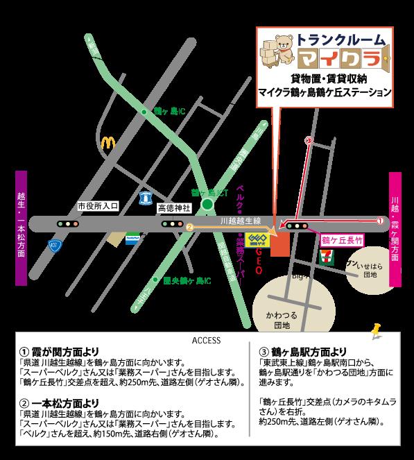 マイクラ鶴ヶ島鶴ケ丘店への案内図