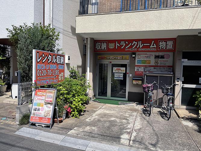 文京本駒込ステーション
